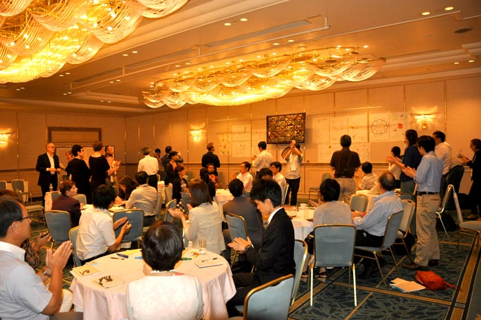 World_Conference_2014_Japan_005
