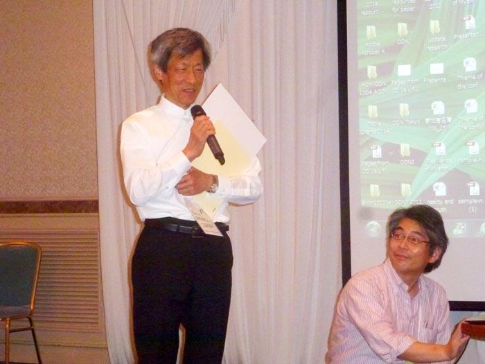 World_Conference_2014_Japan_013